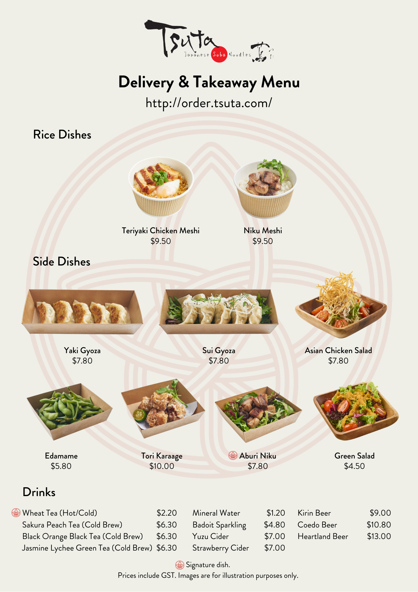 Tsuta Delivery Menu 2020